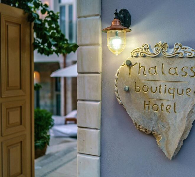 thalassa boutique entrance