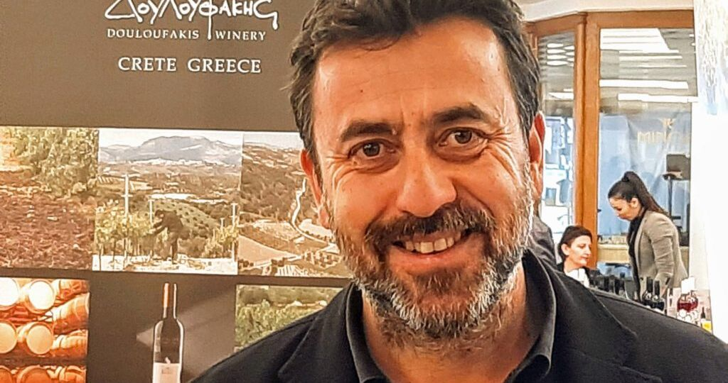 Nikos Douloufakis