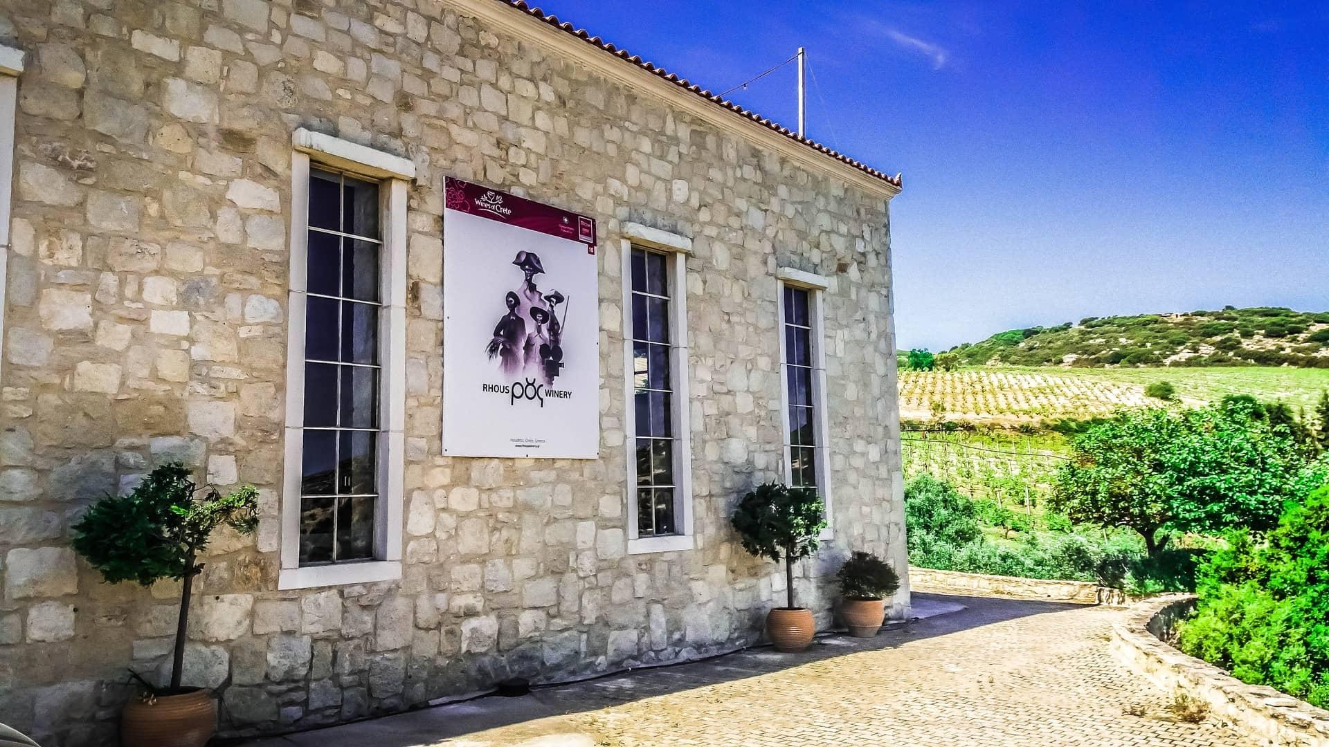 Young cretan wineries. <The future of cretan wines